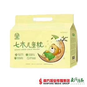 【防螨抗菌】七木健康枕 儿童枕
