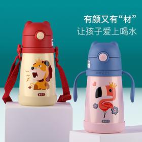 杯具熊儿童保温杯带吸管便携两用男女宝宝学饮幼儿园防摔水壶