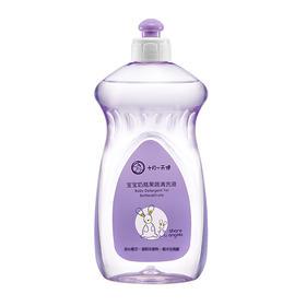 十月小天使宝宝奶瓶果蔬清洗液 450g