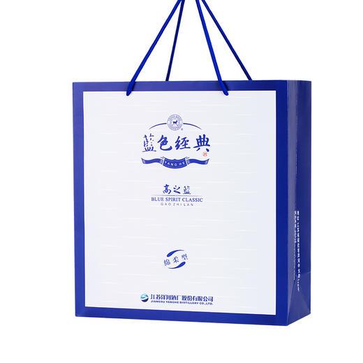 【满399减60】52度蓝色经典高之蓝500ML 商品图5