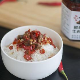 湖南手作牛肉辣椒酱,一口气能吃半碗 | 牛肉鲜,辣椒香,下饭香到不用菜