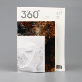 土·人 与创想 | Design360°观念与设计杂志 69期