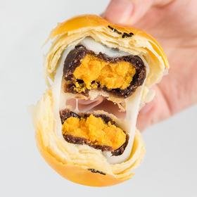 [蛋黄酥]红豆味 软糯Q弹 55g/枚*6枚 两盒装