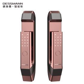德施曼Q6智能指纹锁家用防盗门密码锁智能锁电子门锁