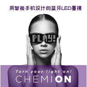 韩国进口CHEMION蓝牙发光led眼镜 夜店party生日聚会专用墨镜