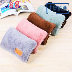 【拼拼呗】兔毛电热水袋充电暖手袋双插手充电热水袋暖手宝防爆抱枕暖宝宝