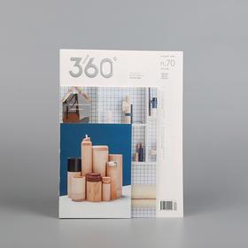 竹敍 | Design360°观念与设计杂志 70期