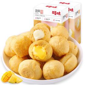 【酥脆外皮】百草味-奶油夹心泡芙60g*2袋  零食注心小饼干 奶油大泡芙球脆皮 亚布力