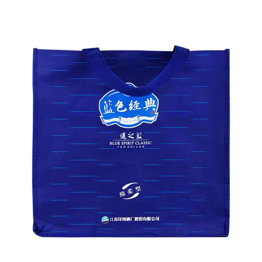 【每2瓶减80】40.8度蓝色经典遥之蓝500ML 商品图5
