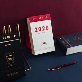 365毒鸡汤日历2020年毒汤日历手撕单向历丧文化语录鸡汤台历