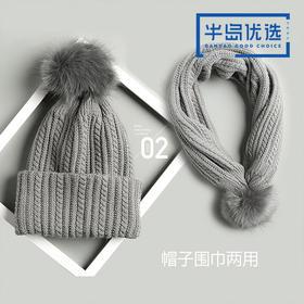 【即是帽子又是围脖】   日韩系风格羊毛材质冬天抗寒必备