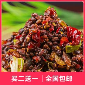 【袁老憨】秘制豆豉 140g/瓶