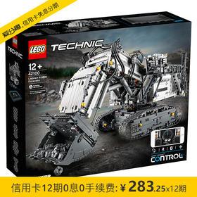 乐高 LEGO 积木 机械组Technic利勃海尔R9800挖掘机12岁+ 42100 儿童玩具 男孩女孩生日礼物 10月上新