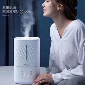 美国舒乐氏加湿器家用静音卧室婴儿大雾量上加水空调净化香薰