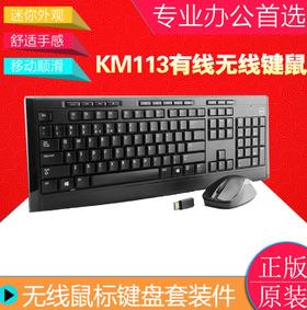 【键鼠套餐】原装Dell/戴尔 无线键鼠套装 无线鼠标键盘套装件