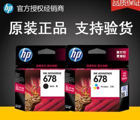 【墨盒】惠普墨盒HP678黑色2648 3515 1018 3548 2515 2548彩色hp墨盒