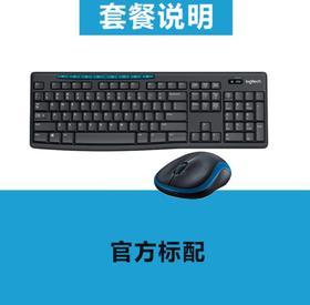 【键鼠套餐】 罗技 MK275 无线键鼠套装 游戏键盘鼠标 防水家用电脑