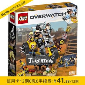 乐高 LEGO 积木 守望先锋Overwatch狂鼠与路霸10岁+ 75977 儿童玩具 男孩女孩生日礼物 10月上新