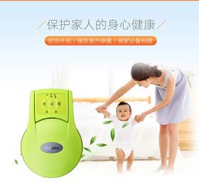 瑞典达氏(Dustie) 空气净化器家用幼儿园DAS150紫外线除螨除味消毒机便携 草绿色