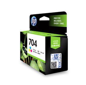 【墨盒】 惠普704墨盒黑色彩色HP704墨盒HP2010 HP2060打印机墨盒