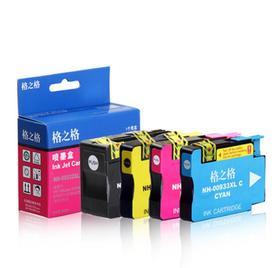 【墨盒】适用惠普932XL墨盒933XL墨盒hp/惠普7612墨盒墨水