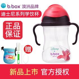 澳洲bbox重力球宝宝水杯迪士尼吸管杯学饮杯儿童水杯婴儿喝水杯子