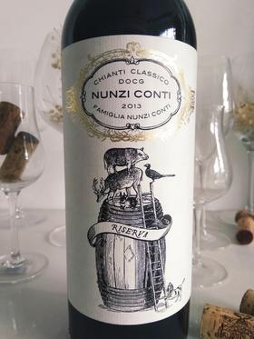 2013年伦齐·康迪珍藏奇安帝干红葡萄酒 Nunzi Conti Chianti Classico DOCG Riserva 2013