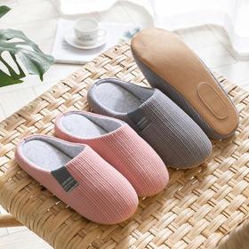 基础生活Basic live  去菌家居拖鞋 细腻材质 柔软耐折 加厚保暖 静音鞋底