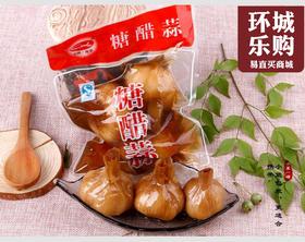 糖醋蒜200g-063358