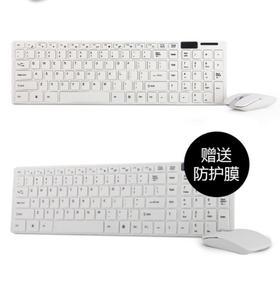 【键鼠套餐】2.4G无线键鼠套装超薄静音无线键盘带原装膜HK-06键鼠套