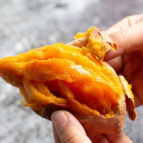 甜到流蜜的山东烟薯 口感软绵 馥郁香浓 皮薄肉厚 5斤装
