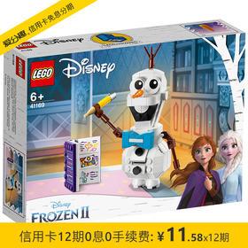 乐高 LEGO 积木 迪士尼冰雪奇缘2 雪宝6岁+ 41169 儿童玩具 男孩女孩生日礼物 10月上新