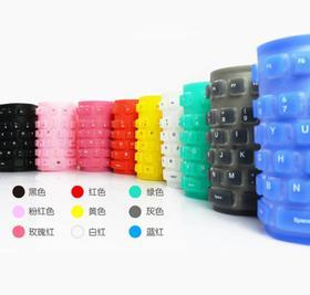 【键盘】85键硅胶数字静音软键盘 109键多国USB有线折叠防水键盘