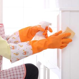 H&3  4双装家务手套大扫除耐用防水手套加绒洗碗手套