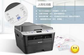 【复印机】联想7615DNA打印机A4黑白激光一体机打印复印机扫描网络双面打印