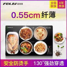 富得莱暖菜版 拒绝冷饭冷菜 适合各种餐具 8大功能 超薄耐用
