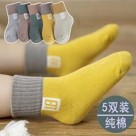 儿童袜子纯棉春秋冬季薄款男童女童男孩中筒婴儿宝宝袜0-1-3-5岁9