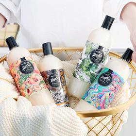 INNSO·香氛洗衣液 | 用它洗衣,穿衣干净,走路带香