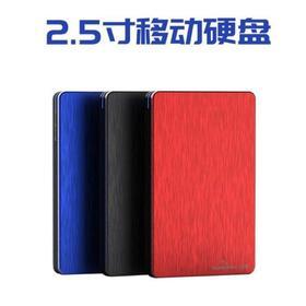 【移动硬盘】蓝硕 移动硬盘1t 2t 500g金属硬盘超薄2.5寸USB3.0移动硬盘外置