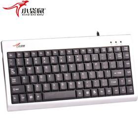 【键盘】小袋鼠DS-9821台式电脑笔记本有线超薄迷你工控数控机床防水键盘