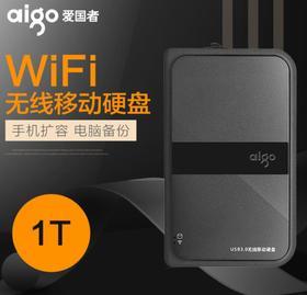 【移动硬盘】爱国者HD816新款无线硬盘wifi移动硬盘抗震防摔机线一体