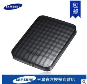 【移动硬盘】M3移动硬盘星 500G 1TB 2TB usb3.0移动硬盘 1000g 2000G