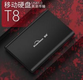 【移动硬盘】蓝硕 2.5寸移动硬盘USB3.0 1t 2t硬盘金属超薄笔记本电脑外置硬盘