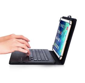 【键盘】蓝牙键盘皮套7寸8寸9寸10寸四角拉钩防摔平板通用分体蓝牙键盘