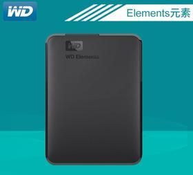 【移动硬盘】WD西部数据移动硬盘1T 2T 4T USB3.0高速2.5英寸新元素Elements