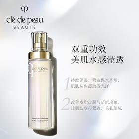 肌肤之钥CPB爽肤水光采保湿露 补水修护湿润型化妆水 170ml