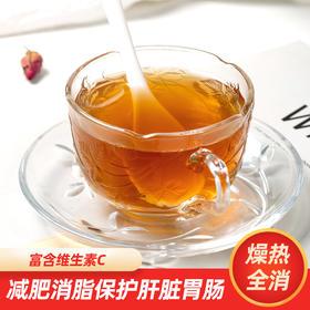 柠檬玫瑰脂流茶 人工甄选的好材料 植物饮品 一罐装*110g