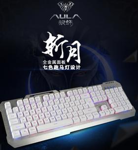 【键盘】狼蛛AULA 斩月 七色跑马背光 104键游戏USB有线背光键盘