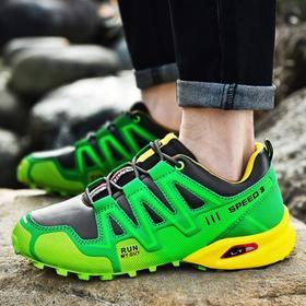 【潮流鞋子】大码男鞋户外登山鞋速3越野跑鞋防滑耐磨徒步旅游运动鞋男