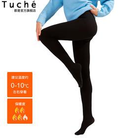 GUNZE 郡是 360D / 500D  冬款连裤袜!弹力宽幅腰带,护腰保暖,高弹编织,不易掉裆